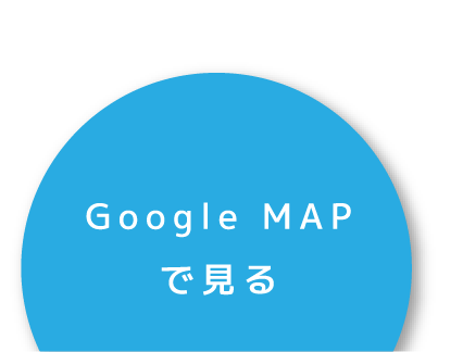 GoogleMapボタン